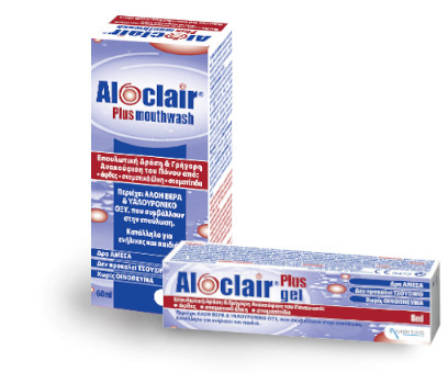 Aloclair-range_ambitas_plus